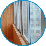 provedal_okno