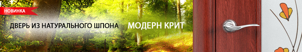 banner_krit