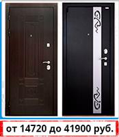 Входные двери «КОМФОРТ»