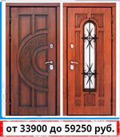 Входные двери «ДЛЯ КОТТЕДЖА»